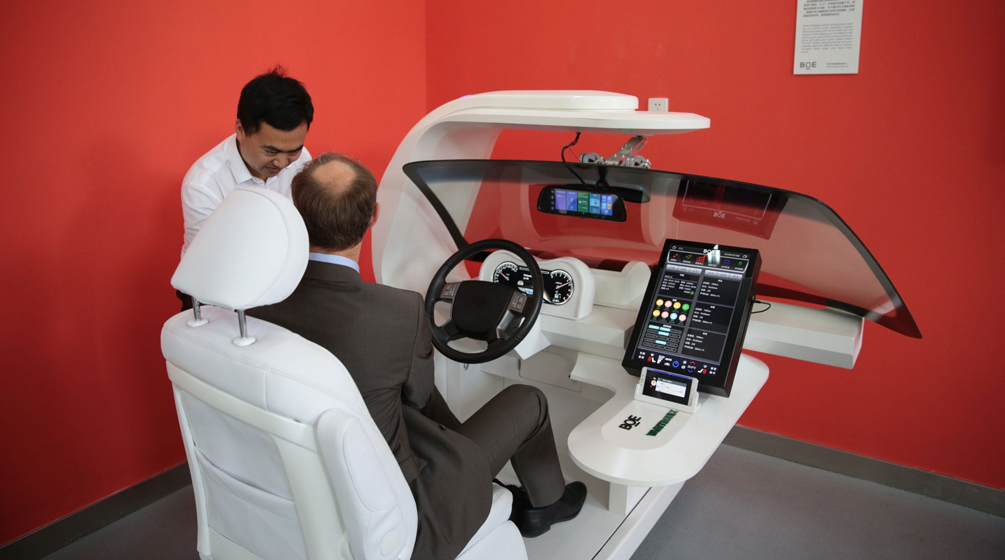 In-car interface design by BOE at AI research exhibition