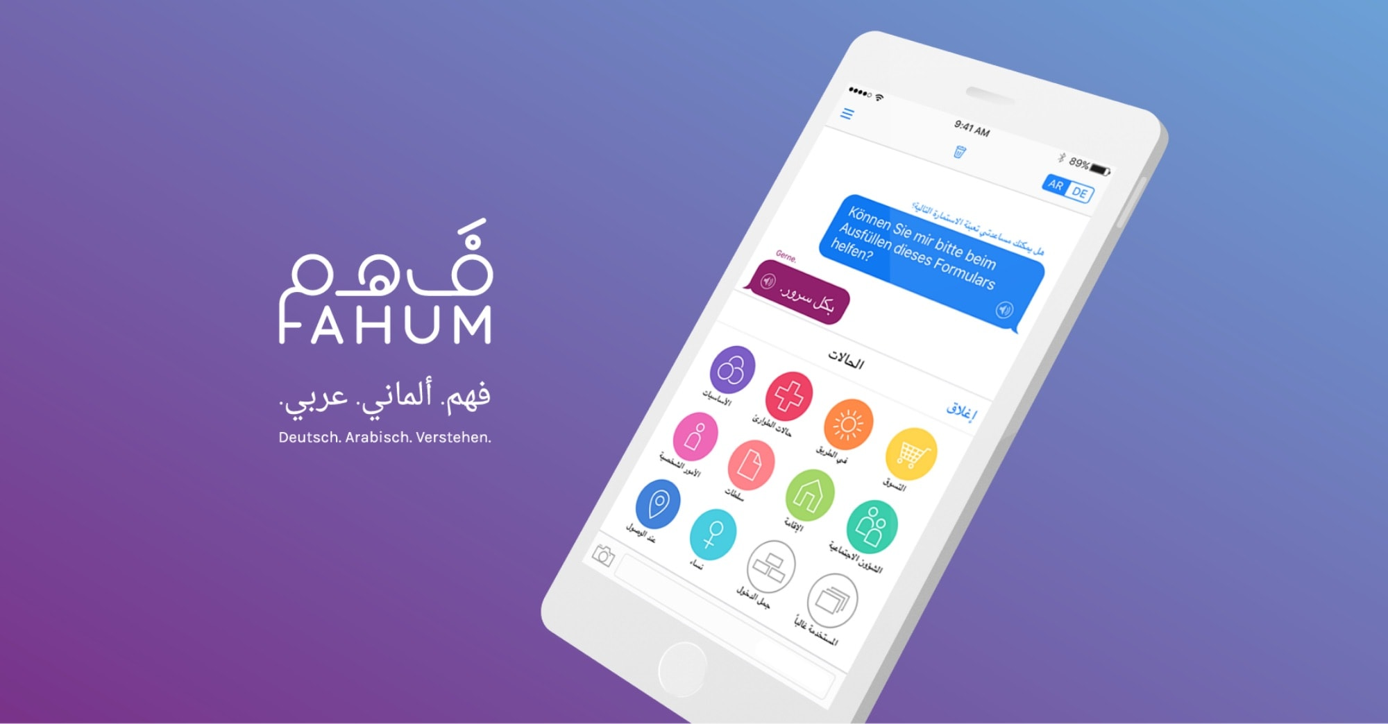 Multi-language interface for Arabic mobile design