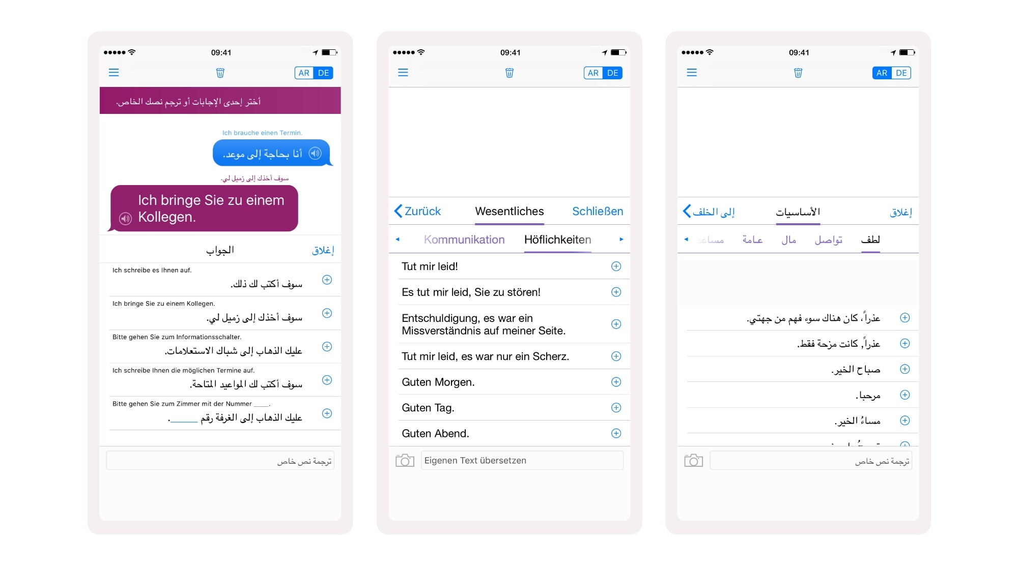 User interface design for the mobile app Fahum
